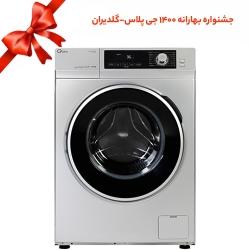 ماشین لباسشویی جی پلاس مدل GWM-K723S ظرفیت 7.5 کیلوگرم