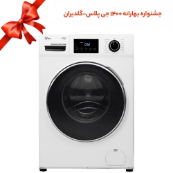 ماشین لباسشویی جی پلاس مدل GWM-K824W ظرفیت 8 کیلوگرم