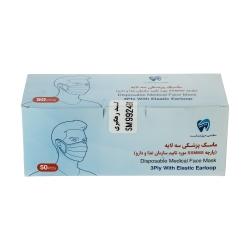 ماسک تنفسی سینا طب مدل VNMP-01 بسته 50 عددی