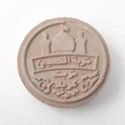 مهر نماز مدل karbala_01`2