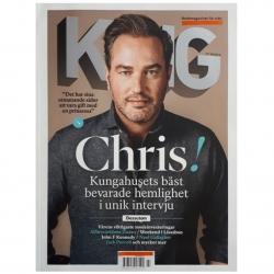 مجله KING مارچ 2018