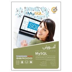 مجموعه آموزشی MySQL نشر گردو