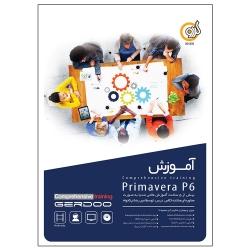 مجموعه آموزشی Primavera P6 نشر گردو