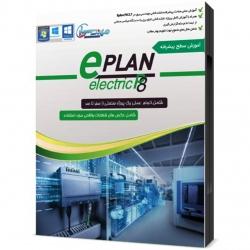 مجموعه آموزشی eplan پیشرفته پروژه های حرفه ای نشر مهندس یار