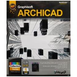 مجموعه نرم افزارARCHICAD Collection17 نشرنوین پندار