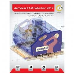 مجموعه نرم افزار Autodesk CAM Collection نسخه 2017 نشر گردو