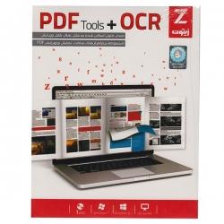 مجموعه نرم افزار PDF Tools + OCR