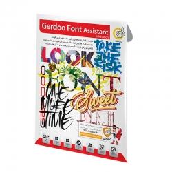 مجموعه نرم افزاری Font Assistant نسخه 4th Edition نشر گردو