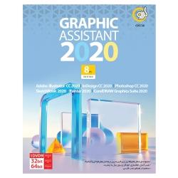 مجموعه نرم افزاری Graphic Assistant 2020 نشر گردو