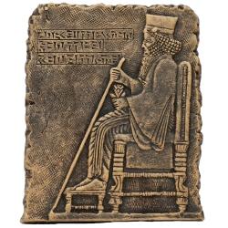 مجسمه تندیس و پیکره شهریار مدل کتیبه داریوش بر تخت آویزدار کد MO3060