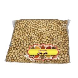 نخود بانوجان – ۹۰۰ گرم