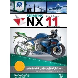 نرم افزار  SIEMENS NX11 نشر مجتمع نرم افزاری پارس