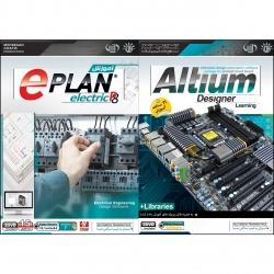 نرم افزار آموزش EPLAN نشر مهرگان به همراه نرم افزار آموزش Altium Designer نشر مهرگان