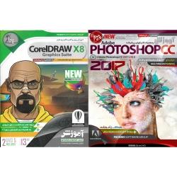 نرم افزار آموزش PhotoShopCC  نشر پدیده به همراه نرم افزار آموزش corel draw X8  نشر پدیده