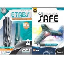 نرم افزار آموزش SAFE نشر نوین پندار به همراه نرم افزار آموزش ETABS نشر پدیده