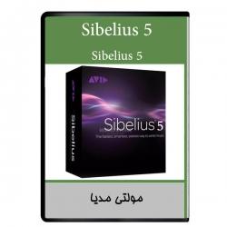 نرم افزار آموزش Sibelius 5 نشر دیجیتالی هرسه