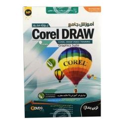 نرم افزار آموزش جامع Corel Draw نشر نوین پندار
