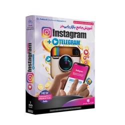 نرم افزار آموزش جامع بازاریابی در Instagram + Telegram نشر پدیا سافت