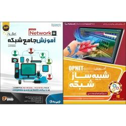 نرم افزار آموزش جامع شبکه نشر نوین پندار به همراه نرم افزار آموزش شبیه ساز شبکه OPNET نشر پدیا سافت