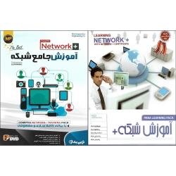 نرم افزار آموزش شبکه + نشر الکترونیک پانا به همراه نرم افزار آموزش جامع شبکه نشر نوین پندار