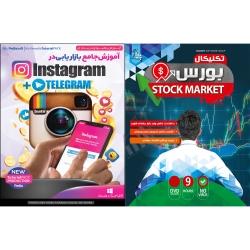 نرم افزار آموزش تکنیکال بورس نشر پدیا سافت به همراه نرم افزار آموزش جامع بازاریابی در Instagram + Telegram نشر پدیا سافت