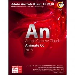 نرم افزار گردو Adobe Animate CC 2018 + Dreamweaver 2018 Collection