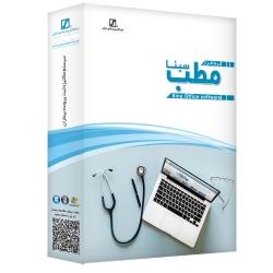 نرم افزار حسابداری مطب نسخه تخصصی قلب و عروق نشر سیناپردازش