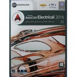 نرم افزار طراحی مدارهای الکتریکی autocad electrical نشر پرنیان