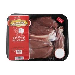 نیم شقه ران تازه گوسفند محسن – 4 کیلوگرم