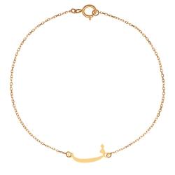 پابند طلا 18 عیار زنانه کرابو طرح حرف ف مدل Kr2091