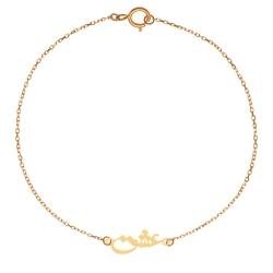 پابند طلا 18 عیار زنانه کرابو طرح عشق مدل Kr2036