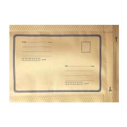 پاکت نامه پستی مدل حبابدار سایز A4 بسته 5 عددی