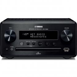 پخش کننده CD تحت شبکه یاماها مدل CRX-N560