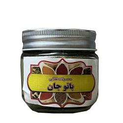 پودر نعناع بانوجان – ۸۵ گرم