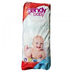 پوشک کودک فوندی مدل  Comfort سایز 6 بسته 20 عددی