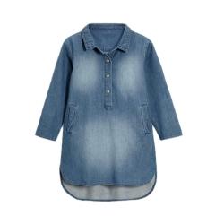 پیراهن نوزادی نکست مدل N00560
