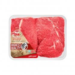 ران گوساله بدون استخوان ممتاز رویال طعم – 1 کیلوگرم