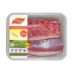 راسته با استخوان گوسفندی کوروش پروتئین البرز مقدار 1 کیلوگرم