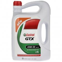 روغن موتور خودرو کاسترول مدل GTX 20W-50 ظرفیت 4 لیتر