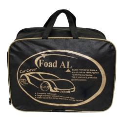 روکش خودرو فوادال مدل VIP مناسب برای پژو 207i SD