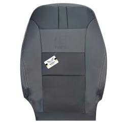 روکش صندلی خودرو سوشیانت مدل KH-15 مناسب برای جیلی                     غیر اصل