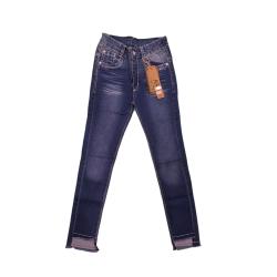 شلوار جین دخترانه آ.اس مدل 5111