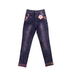 شلوار جین دخترانه پالیز مدل 1036