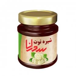 شیره توت سفید سحرانا – 400 گرم
