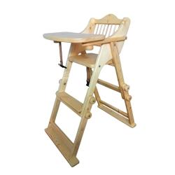 صندلی غذاخوری کودک مدل SDK5009