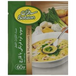 سوپ تره فرنگی با قارچ سبزان مقدار 60 گرم