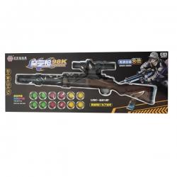 تفنگ بازی مدل AIR GUN 801