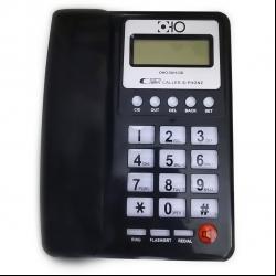 تلفن اهو مدل 5011CID