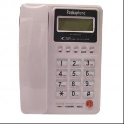 تلفن پاشافون مدل KX-T8001CID