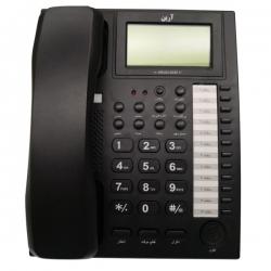 تلفن رومیزی آرین مدل 4040